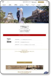 大阪の結婚式場・ウェディング|【公式】ザ ランドマークスクエア オオサカ