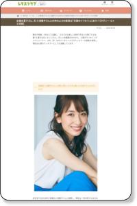 女優永夏子さん、夫 小池徹平さんとの仲の