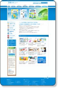 神戸 印刷・ホームページ制作・デザイン・広告制作|エムリンク