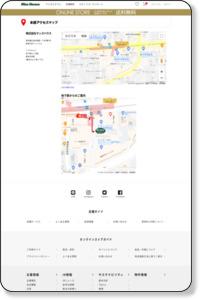 本部アクセスマップ|ジーンズ・シャツを楽しむカジュアルファッション・通販マックハウス