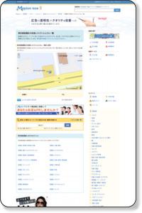 東京都板橋区の和食レストランとんでん|マピオン電話帳