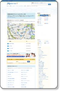 東京都大田区のアウトレット・ショッピングモール|マピオン電話帳