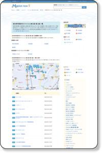 栃木県宇都宮市のファッション(紳士服・婦人服)一覧|マピオン電話帳
