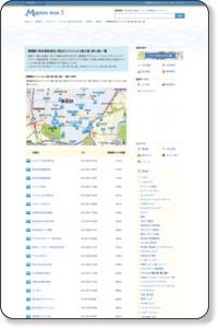 曙橋駅(東京都新宿区)のファッション(紳士服・婦人服) マピオン電話帳