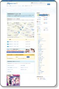 豪徳寺駅(東京都世田谷区)のゲームセンター|マピオン電話帳