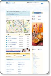 本駒込駅(東京都文京区)周辺の漫画喫茶・インターネットカフェ一覧|マピオン電話帳