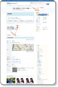 品海公園(品川区/公園・緑地)の住所・地図|マピオン電話帳