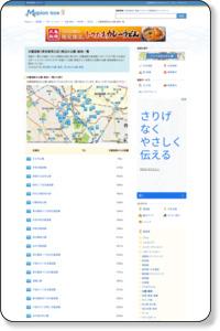 日暮里駅(東京都荒川区)周辺の公園・緑地一覧|マピオン電話帳