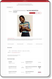 ポール・スミス丸の内店 | Marunouchi.com