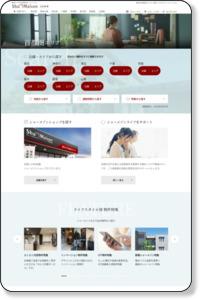 大田区のペットと暮らす物件特集特集|東京都|お部屋探しMAST(マスト)のシャーメゾン・賃貸情報