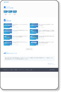 AIを使った投資ソフトの提供 ケンミレ株式情報