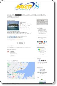 https://www.minatoya-fishing.com/%E9%87%A3%E3%82%8A%E8%88%B9%E3%81%AE%E3%81%94%E6%A1%88%E5%86%85/