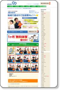 蒲田で人気の塾なら森塾|成績の上がる個別指導塾『森塾』
