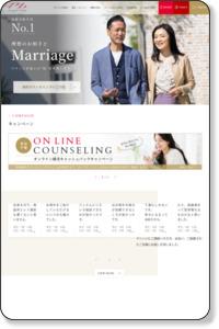 仙台・宮城の結婚相談所マリッジパートナーズ