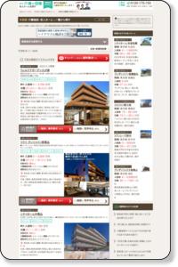 大田区の介護施設・有料老人ホーム一覧|MY介護の広場