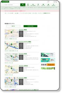 東京都のラウンドワン一覧 - NAVITIME