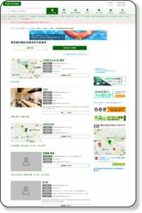 東京都目黒区目黒本町の和食系一覧 - NAVITIME