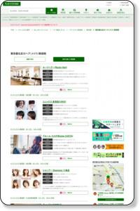 東京都北区のヘア/メイク/美容院一覧 - NAVITIME