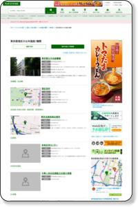 東京都港区の公共施設/機関一覧 - NAVITIME