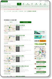 東京都豊島区の公共施設/機関(5ページ目)一覧 - NAVITIME