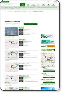 東京都練馬区の公共施設/機関一覧 - NAVITIME