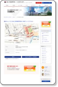 日本工学院専門学校 蒲田キャンパスへのアクセス|東京の専門学校|日本工学院