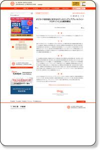 オピオイド依存症に対するカウンセリング+ブプレノルフィン・ナロキソンによる維持療法   日本語アブストラクト   The New England Journal of Medicine(日本国内版)