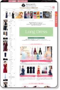 ロングドレスなら通販サイトのナイトワンがおすすめ!