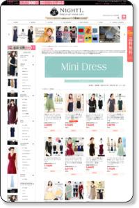 ドレスはミニが好みな方におすすめの通販サイト