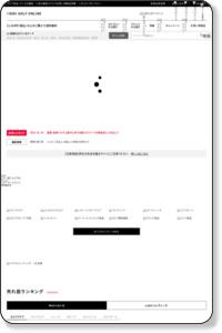 ゴルフショップの二木ゴルフ(東京・大阪ほか全国)