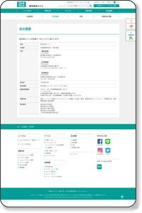 会社概要|会社情報|ニトリ公式企業サイト