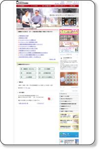 日本点字図書館ホームページ