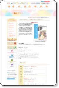 アダルトチルドレン〜支援者として身につけておきたいこと〜 - 悩み相談と心の対話の場所   NPO法人東京メンタルヘルス・スクエア
