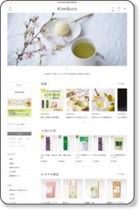 煎茶なら通販販売サイト-お茶の里城南-
