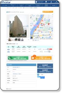 国際ファッションセンタービル(東京都 墨田区 押上・吾妻橋)|賃貸オフィス・賃貸事務所のオフィスター