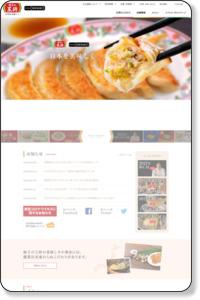 餃子の王将公式サイト | 株式会社 王将フ−ドサ−ビス