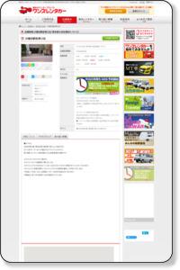 ワンズレンタカーJR蒲田駅前東口店 | 格安・安心レンタカーのご利用なら、ワンズレンタカー