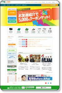 プリント基板の製造・設計はならネット通販P板.com