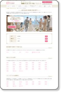 鹿児島県の教会・チャペルウェディングの式場一覧|【公式】小さな結婚式