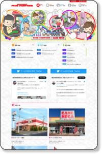 ゲームセンター/ピンクパンサー 茨城県
