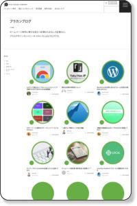 jQuery「.load( )」で簡単にhtmlパーツをインクルードする方法|プラカンブログ | WEB制作会社プラスデザインカンパニー