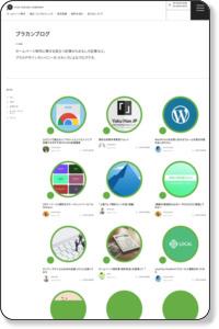Googleカスタム検索ボックスの作り方【HTMLフォーム実装版】|プラカンブログ | WEB制作会社プラスデザインカンパニー