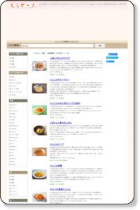 にんじんを使うレシピ 中華/料理レシピまとめ「レシピーノ」
