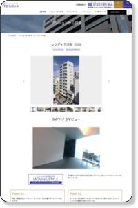 レジディア渋谷 トップページ | 【公式】RESIDIA 賃貸レジデンシャルブランド「レジディア」 | 暮らしてみる。自分ひらく。