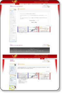 Javaスクリプト|ホームページ作成講座(Dreamweaver編)