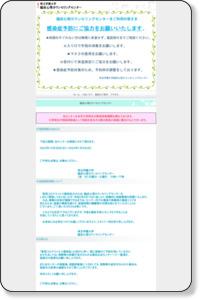 埼玉学園大学臨床心理カウンセリングセンタ