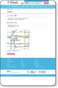 交通案内|聖母病院:東京都新宿区中落合の総合病院