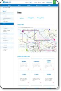 路線図|路線バス|西武バス