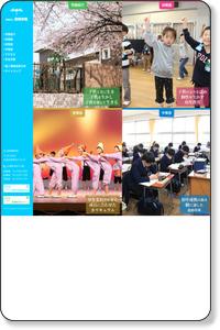 幼稚園、初等部から中等部まで9か年一貫教育の清明学園