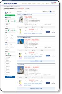 条件から検索 家具付き賃貸マンション 東京北区